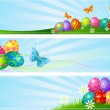 Stock Vector: Different Easter banners