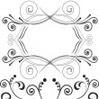 Set of symmetric ornaments - Stock Vector