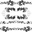 Set of symmetric ornaments 2 — Stock Vector