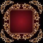 Vintage frame — Stock Vector #5139097