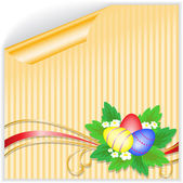 Easter yellow sticker — Vector de stock