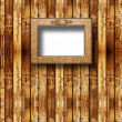 Old grunge room with wooden picture frames in Victorian style — Stock Photo #4025132