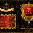 Royalty-Free Stock Vector Image: Christmas golden ornate frames 2011