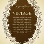 Floral vintage Vignette frame — Stock Vector