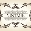 Vintage brown abstract frame ornament - Stock Vector