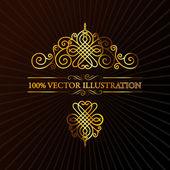 Retro süsleme kaligrafi vektör öğeleri — Stok Vektör