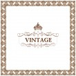Vector vintage decor frame ornament floral — Stock Vector