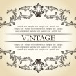 Vector vintage royal retro frame ornament decor text - Stock Vector