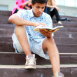 Young man read book — Stock Photo #5351145