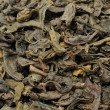 Loose Green Tea Closeup — Stock Photo