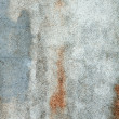 Stock Photo: Grungy Concrete Texture