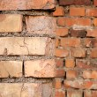 Brick Background — Foto Stock #4422190