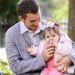 Father and his adorable little daughter - Stock Photo