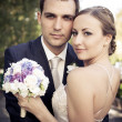 Bride and groom — Stock Photo #4554081