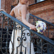 Foto Stock: Beautiful caucasian bride outdoor