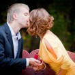 Proposal in an autumn park — Stock Photo