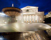 The Bolshoi Theatre — Stock Photo