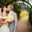 Portrait of newlyweds in in moscow estate — Stock Photo