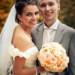 Portrait of newlyweds — Stockfoto