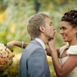 Stockfoto: Portrait of newlyweds
