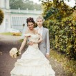 Foto Stock: Portrait of newlyweds