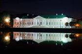 Estate Kuskovo at night — Stock Photo