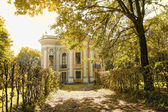 Estate Kuskovo — Stock Photo