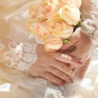 Newlyweds hands with wedding rings. — Stock Photo