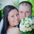 Stock Photo: Newlyweds portrait