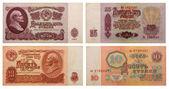 Banknotes of the USSR — Foto de Stock