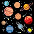 Planets solar system — Stock Vector