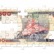 Five hundred naira puzzle - Stock Photo