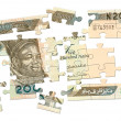 200 naira Cash Puzzle - Stock Photo