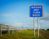 Road sign ' Wrong Way' — Stock Photo