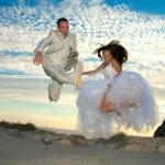 Happy married couple. — Stock Photo