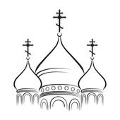 The Cathedral Domes with Crosses (Outline version) — Vector de stock