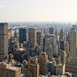 Manhattan skyline — Stock Photo #5151854