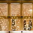 Holiday Window Cases — Foto Stock