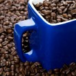 Coffe Cup — Foto de Stock