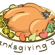 Roast turkey and text for holiday.Vector Thanksgiving day — Stock Photo