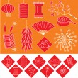 Royalty-Free Stock Vector Image: Chinese new year elements