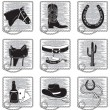 Cowboy life elements .Vector black silhouettes symbols on white — Stock Vector