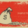 Money bag .Vector graphic image with grunge background  — Vettoriali Stock