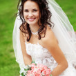 Beautiful bride — Stock Photo #4067981