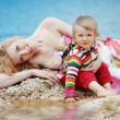 Stock Photo: Mother with child