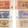 Obsolete Soviet paper money isolated — Stock Photo