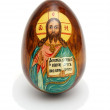 Russian easter egg with Jesus Christ isolated — Stock Photo