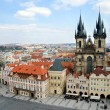 Prague, Old Town Square — Stock Photo #4148213