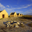 Slave huts — Stock Photo
