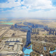 Stock Photo: Dubai view